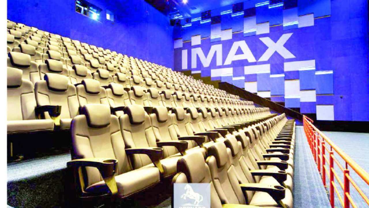 IMAX Cinema Lekki