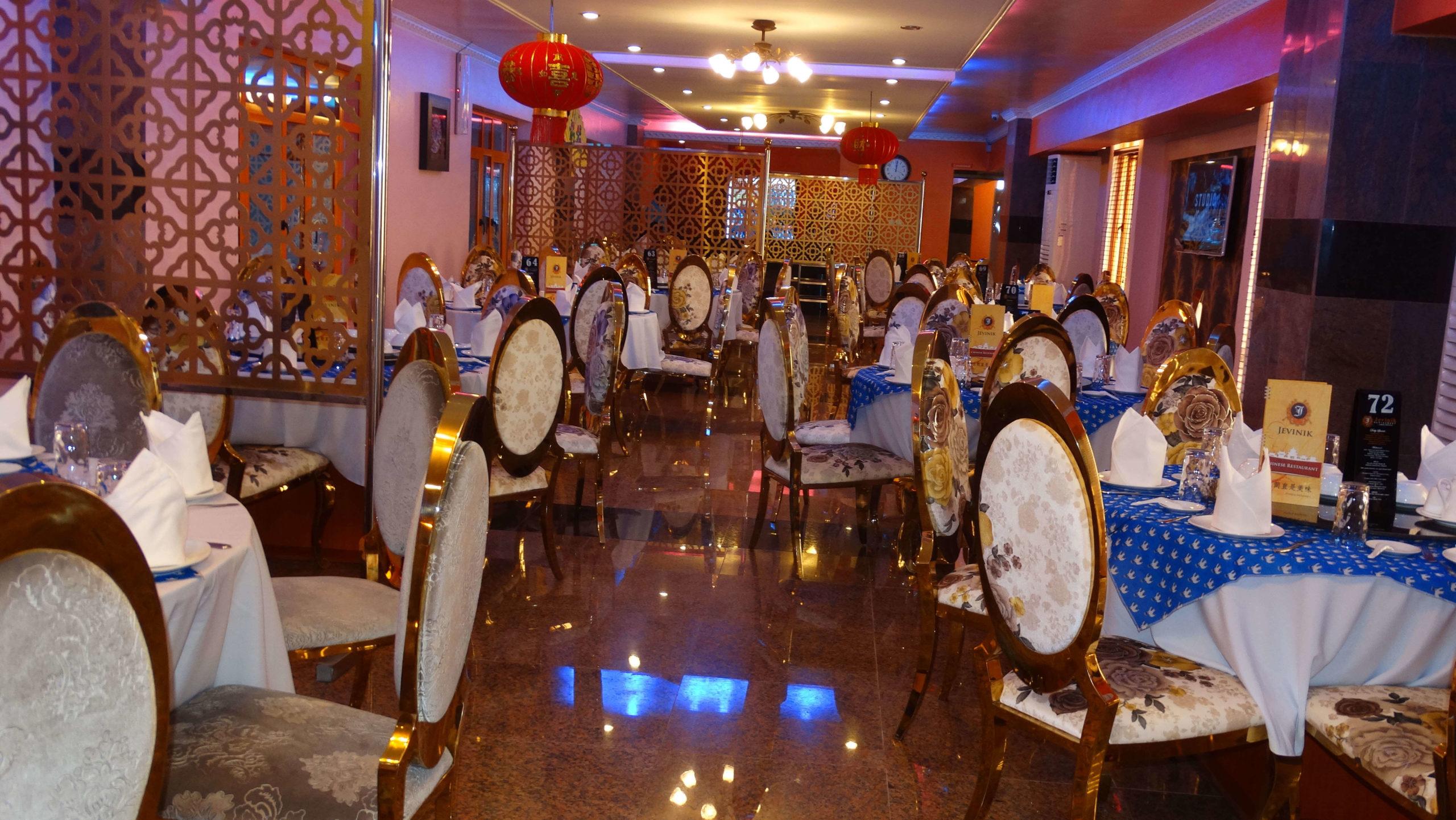 Jevinik Restaurant
